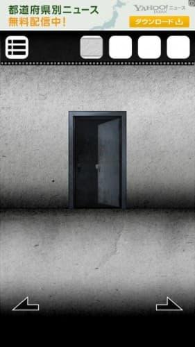 脱出ゲーム 謎解き探偵×仮面助手 〜犯人からの贈り物〜 攻略 257