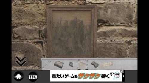 rain -脱出ゲーム- (66)