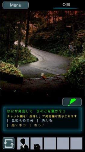 烏菜木市奇譚(うなぎしきたん) 『サイン』 攻略 055