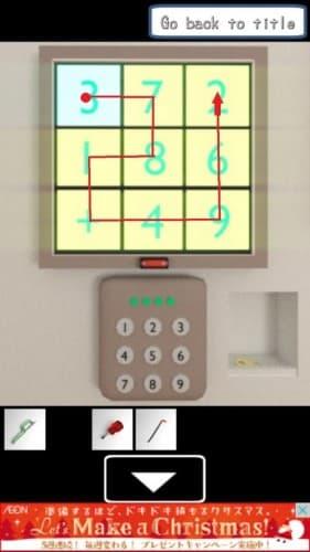 脱出ゲーム INEXPLICABLE ROOM (52) - コピー