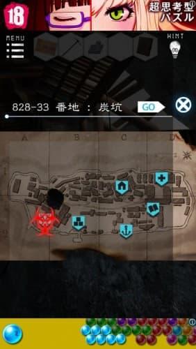 軍艦島からの脱出 攻略 16-20 162
