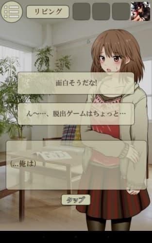ロストメモリーからの脱出 (12)