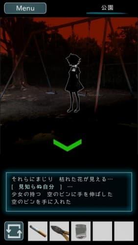 烏菜木市奇譚(うなぎしきたん) 『サイン』 攻略 023