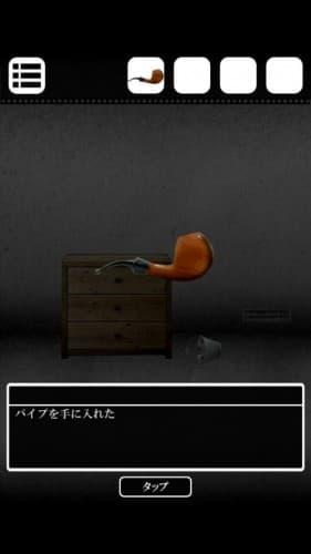 脱出ゲーム 謎解き探偵×仮面助手 〜犯人からの贈り物〜 攻略 226
