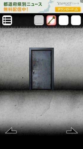 脱出ゲーム 謎解き探偵×仮面助手 〜犯人からの贈り物〜 攻略 256