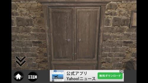 rain -脱出ゲーム- (69)