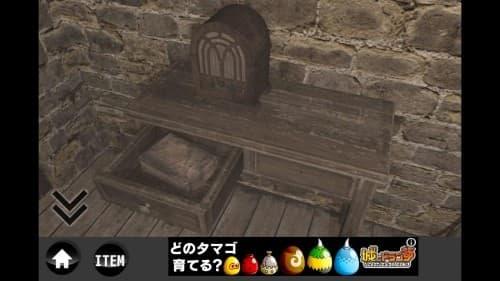 rain -脱出ゲーム- (13)