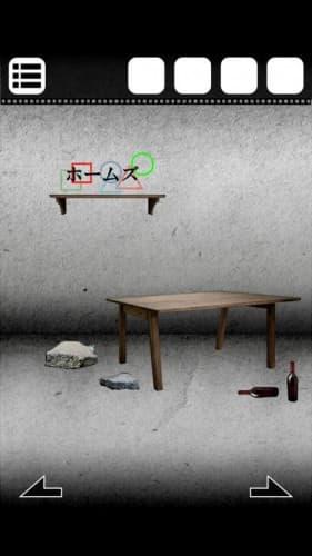 脱出ゲーム 謎解き探偵×仮面助手 〜犯人からの贈り物〜 攻略 341