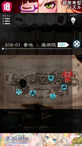軍艦島からの脱出 攻略 9-15 080