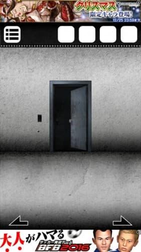 脱出ゲーム 謎解き探偵×仮面助手 〜犯人からの贈り物〜 攻略 297