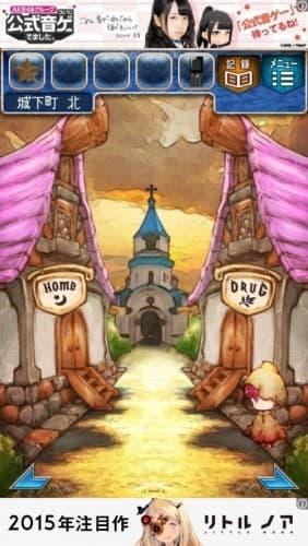 脱出ゲーム RPGからの脱出 (15) 001