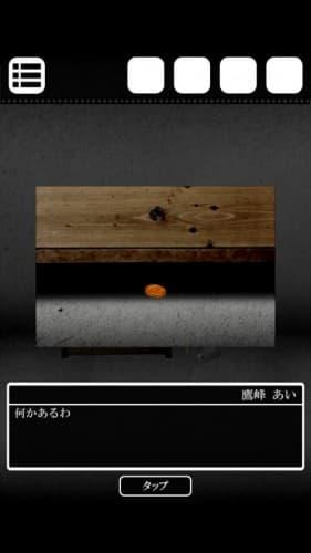 脱出ゲーム 謎解き探偵×仮面助手 〜犯人からの贈り物〜 攻略 282