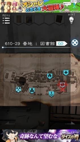 軍艦島からの脱出 攻略 9-15 092