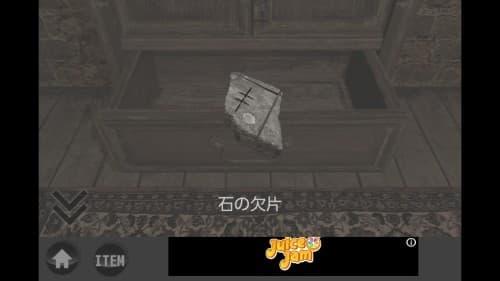 rain -脱出ゲーム- (6)
