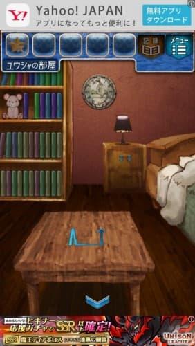 脱出ゲーム RPGからの脱出 051