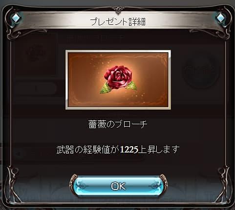 holy6