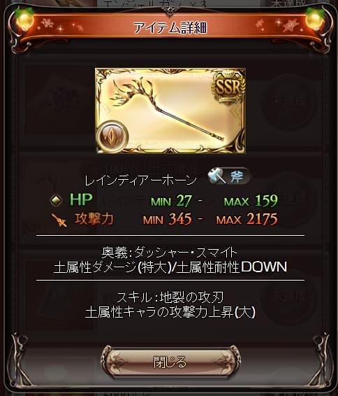 holy8