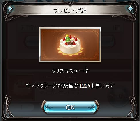 kuripure5
