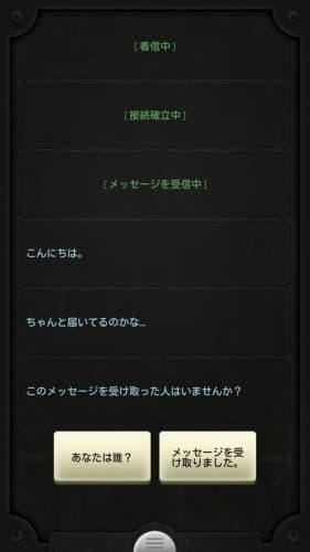 lifeline (2)