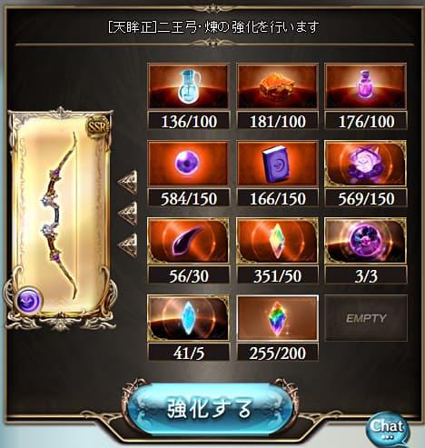 so-n2