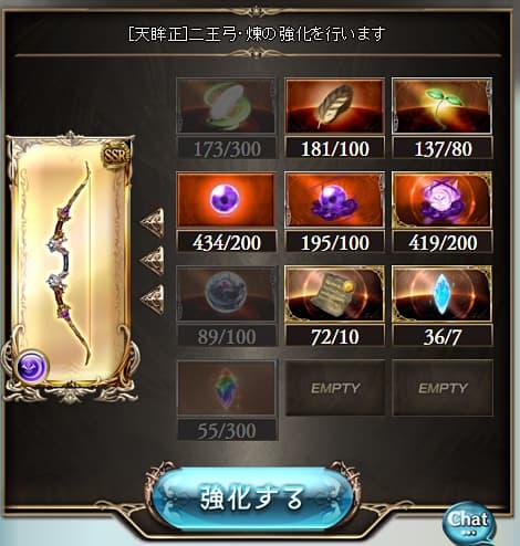 so-n3