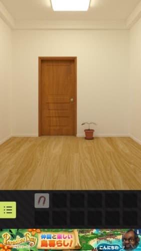 ガラガラのある部屋 攻略 020