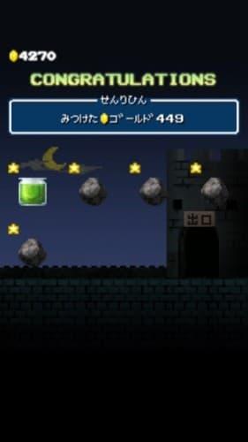 160118_yamadakun_10