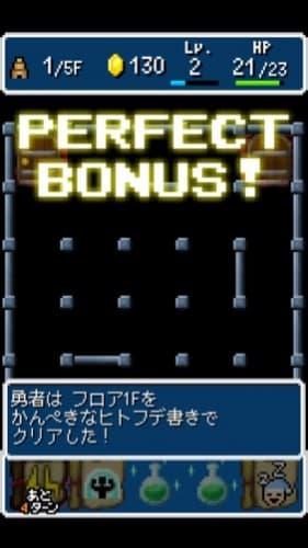 160118_yamadakun_6