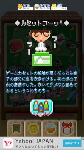 160129_omoide_8
