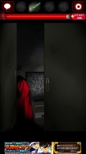 ひとりかくれんぼ-暗闇からの脱出- 攻略 057