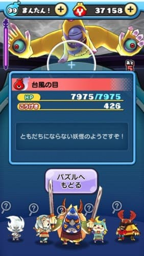 IMG_6069