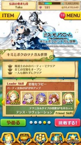 Screenshot_2016-01-13-01-27-10