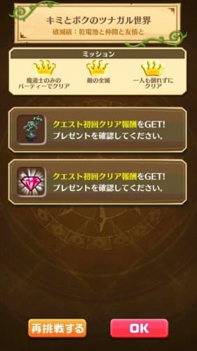 Screenshot_2016-01-13-01-41-53
