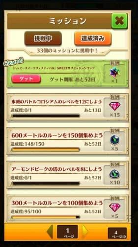 Screenshot_2016-01-30-12-06-33