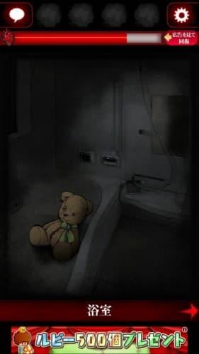 ひとりかくれんぼ -暗闇からの脱出- 055