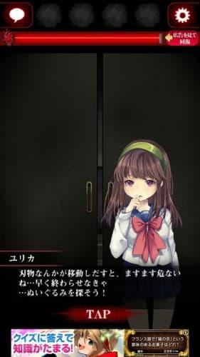 ひとりかくれんぼ -暗闇からの脱出- 017