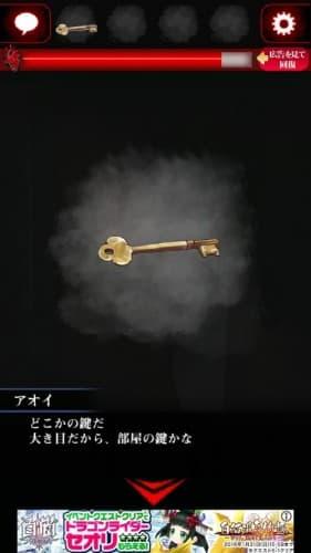 ひとりかくれんぼ -暗闇からの脱出- 038
