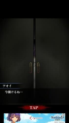 ひとりかくれんぼ -暗闇からの脱出- 051