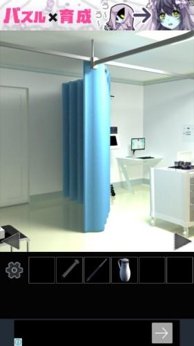 集中治療室からの脱出 024