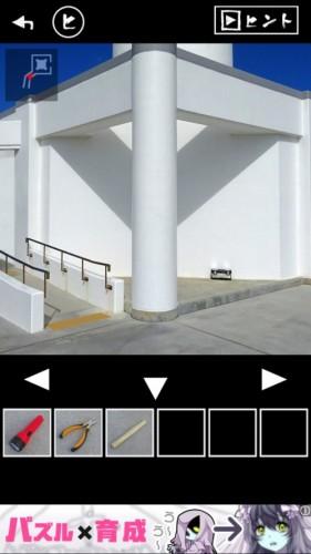 沖縄からの脱出 ~実写脱出ゲーム~ 036