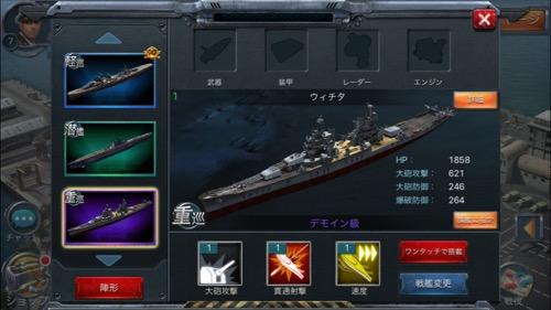 160222_senkan_10