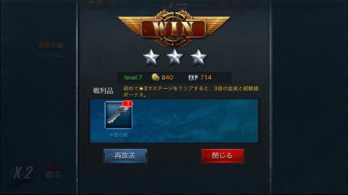 160222_senkan_7