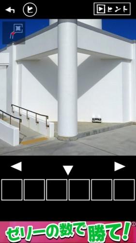 沖縄からの脱出 ~実写脱出ゲーム~ 003
