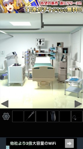 集中治療室からの脱出 077