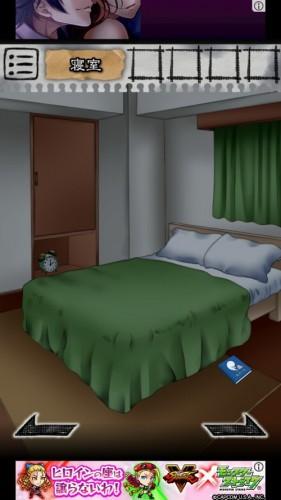 謎解き 寝ない子、誰だ コレクション 022