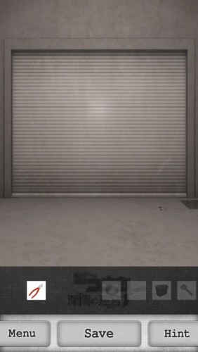 脱出ゲーム 名探偵コナン ~深閑の迷宮~ 攻略 077