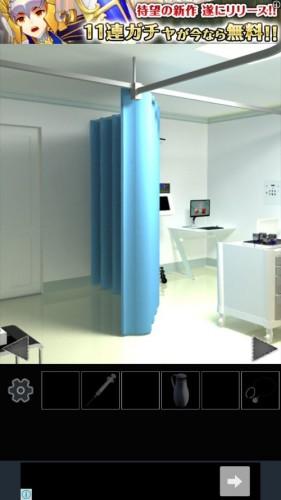 集中治療室からの脱出 076