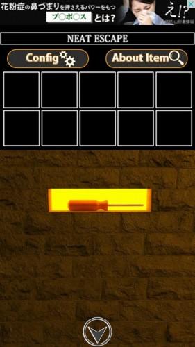 解体脱出ゲーム 爆弾解除 ニートエスケープ (6)