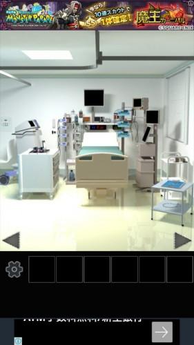 集中治療室からの脱出 002