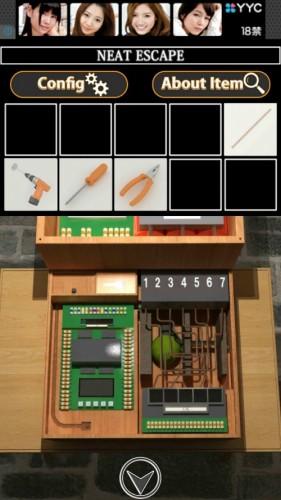 解体脱出ゲーム 爆弾解除 ニートエスケープ (99)